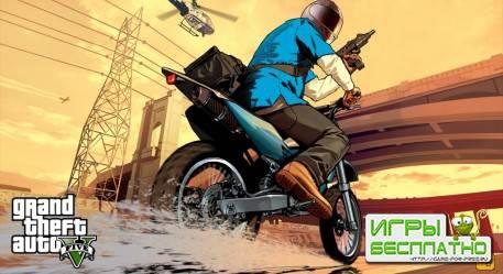 По слухам, Rockstar выпустит Grand Theft Auto 5 на PC в начале следующего г ...