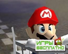 Марио гонки