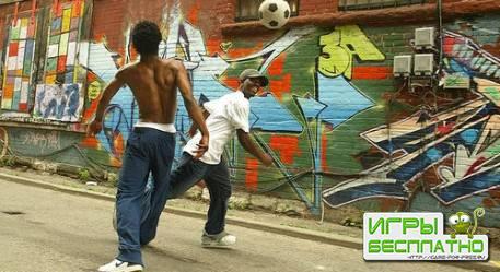 Для Xbox One снимут интерактивное шоу об уличном футболе