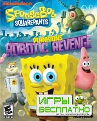 Трейлер SpongeBob SquarePants: Plankton's Robotic Revenge