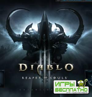 Diablo III: Reaper of Souls закрытый бета тест