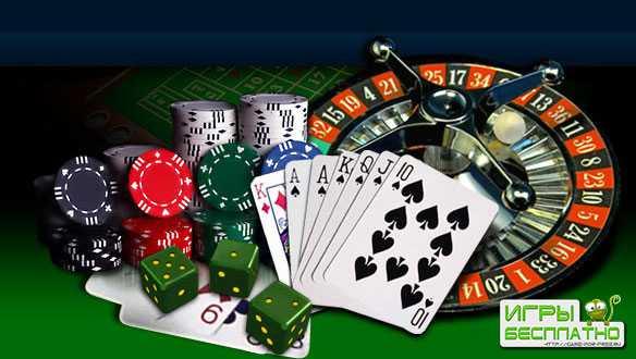 Новички и казино