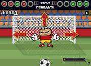 Еврейский чемпионат мира 2010