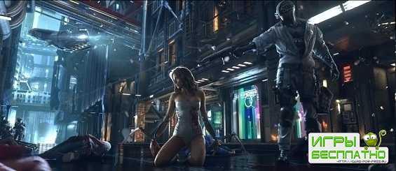 Cyberpunk 2077 выйдет только в конце 2015