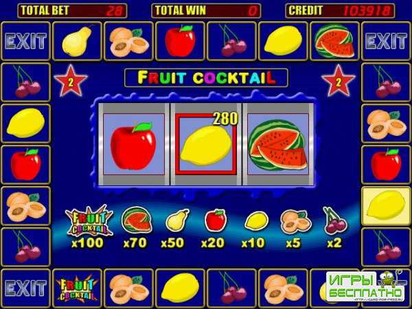 Азартный автомат Клубннички (Fruit Cocktail) бесплатно