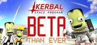 Kerbal Space Program сбежит в релиз