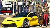 Встретим GTA Online - Ill-Gotten Gains: Part Two