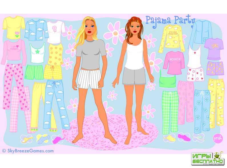 Одевалка для вечеринки в пижамах