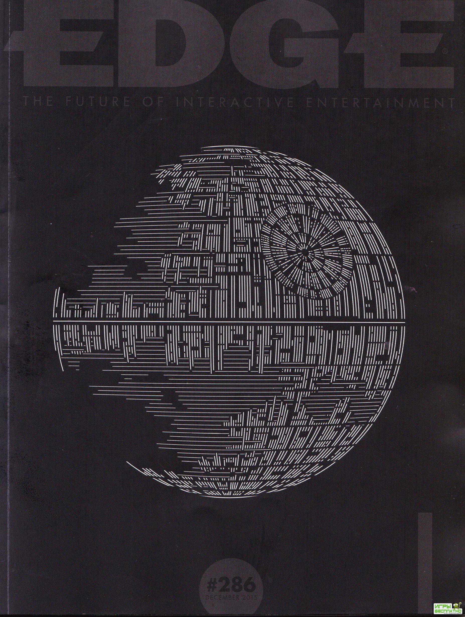 Оценки свежего номера EDGE: SOMA, Rock Band 4 и другие, на обложке представ ...