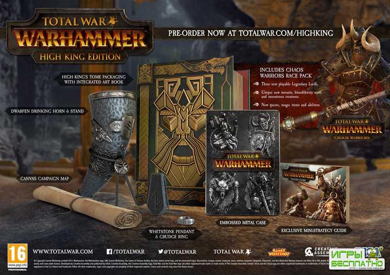 Total War: Warhammer выйдет 26 Апреля 2016