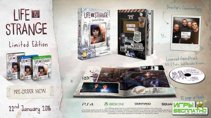 Анонс Life Is Strange Limited Edition, релиз в начале 2016