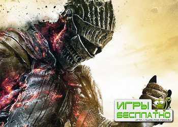 Опубликованы системные требования игры Dark Souls 3