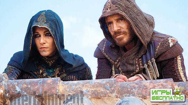 Опубликован первый официальный кадр из фильма Assassin's Creed