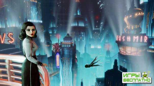 Создатель BioShock рассказал о своей новой игре