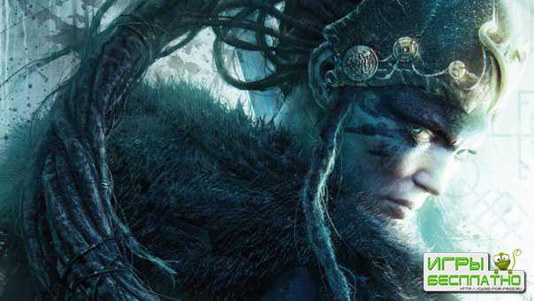 Hellblade выйдет в этом году одновременно на РС и PS4
