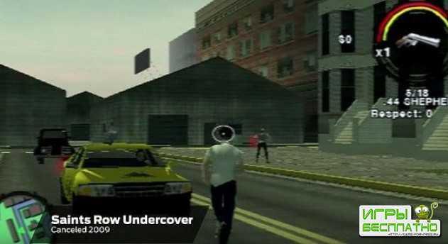 Студия Volition рассказала об игре Saints Row: Undercover