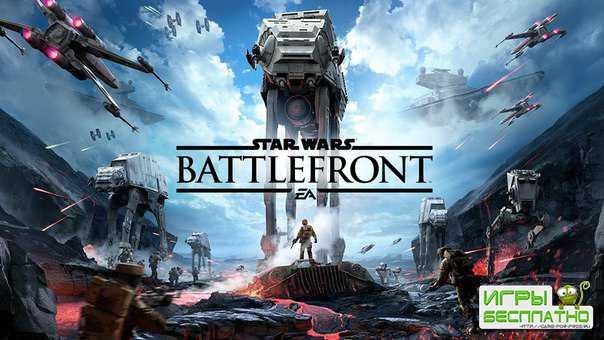 ЕА подтвердила, что поставки Star Wars: Battlefront превысили 13 млн копий