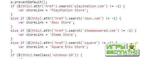 Final Fantasy XV - в коде сайта предстоящей конференции с анонсом даты рели ...