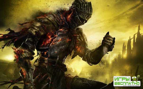 Дополнения к Dark Souls 3