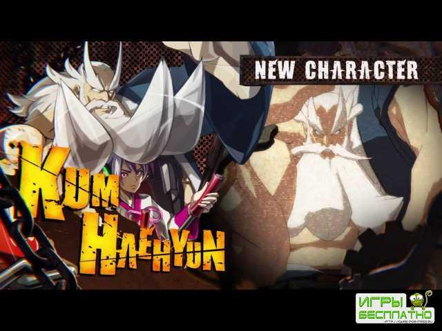 Файтинг Guilty Gear Xrd -Revelator- задержится до 10 июня