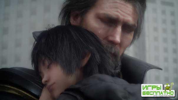 Final Fantasy XV заставит игроков плакать