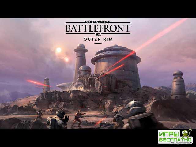 Платное DLC для Star Wars: Battlefront выйдет на следующей неделе