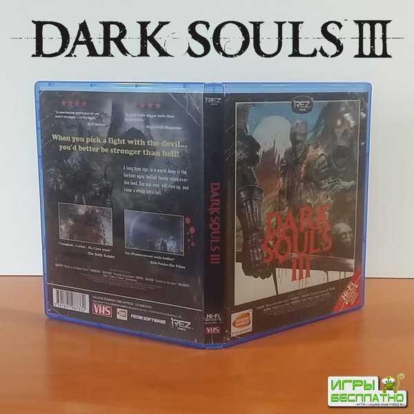 Издательство Bandai Namco показало альтернативную обложку Dark Souls 3, офо ...