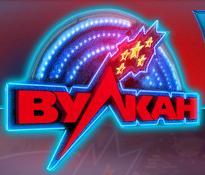 Новые автоматы и новые бонусы в club-vulkan.coм