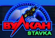 Новинки игровых автоматов 2014-2015 года в казино Вулкан Ставка