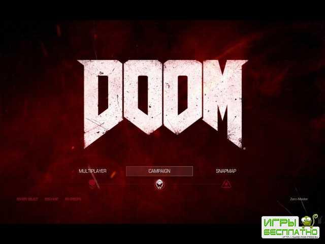 Игрок прошел DOOM на уровне сложности Ultra Nightmare