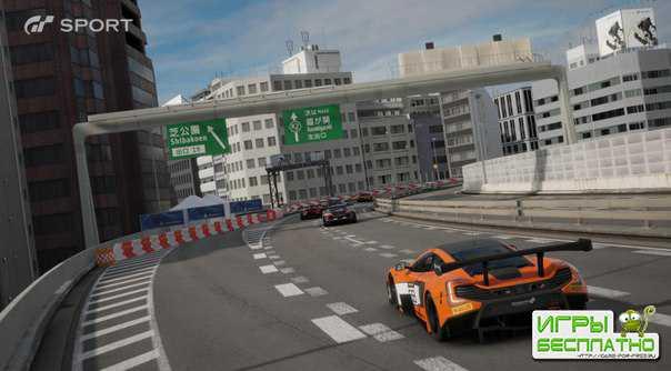 Авторы Gran Turismo Sport отказались от динамической погоды
