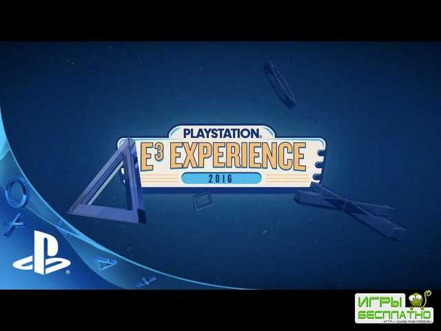 Sony проведет конференцию PlayStation E3 Experience 13 июня 2016