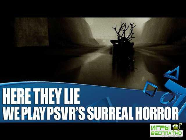 Демонстрация игрового процесса хоррора Here They Lie