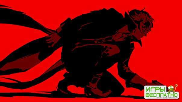 Deep Silver издаст Persona 5 в Европе