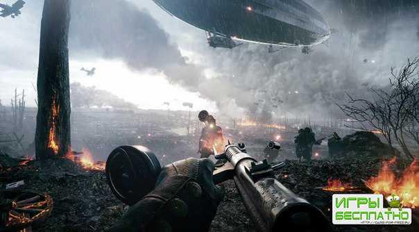 В бете Battlefield 1 появится новый контент