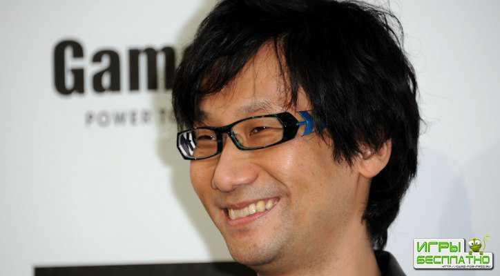 Во время выставки TGS 2016 геймдизайнер Хидэо Кодзима рассказал, когда игро ...