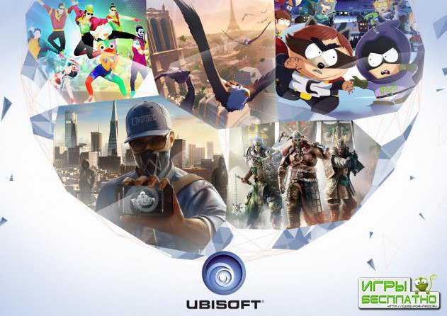 Ubisoft зовет на Игромир