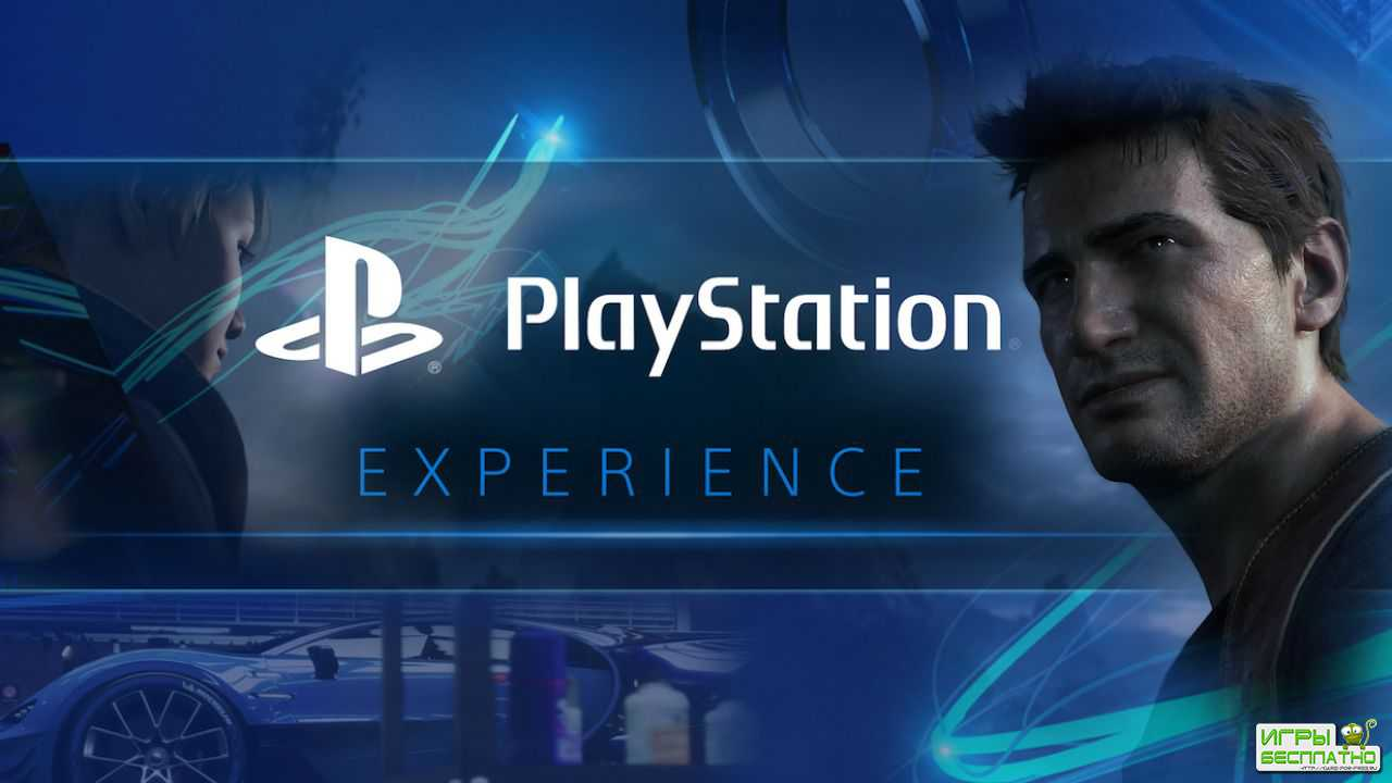PlayStation Experience 2016 и The Game Awards будут готовы к декабрю