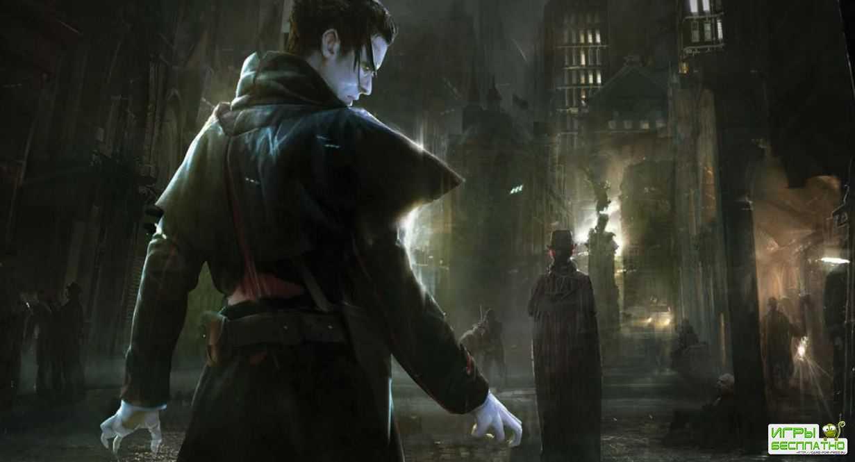 Vampyr и ее боевая система