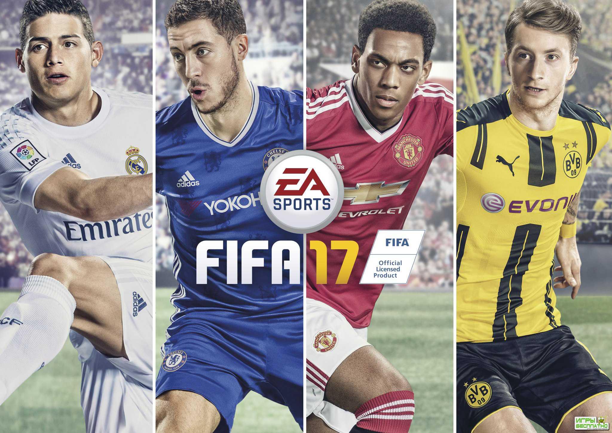 FIFA 17 установила рекорд в Великобритании