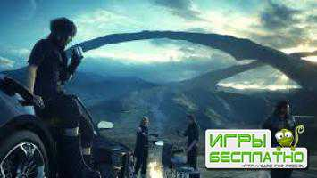 Первые 45 минут игры Final Fantasy XV