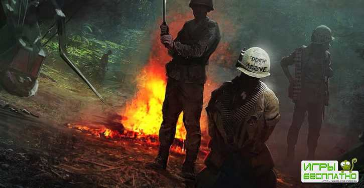 Call of Duty идет во Вьетнам