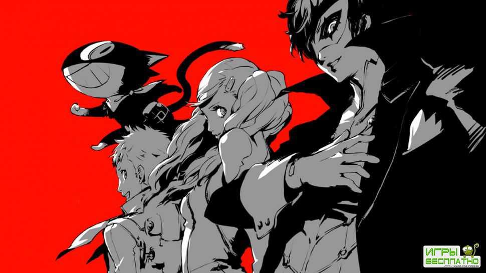 Новый трейлер ролевой игры Persona 5