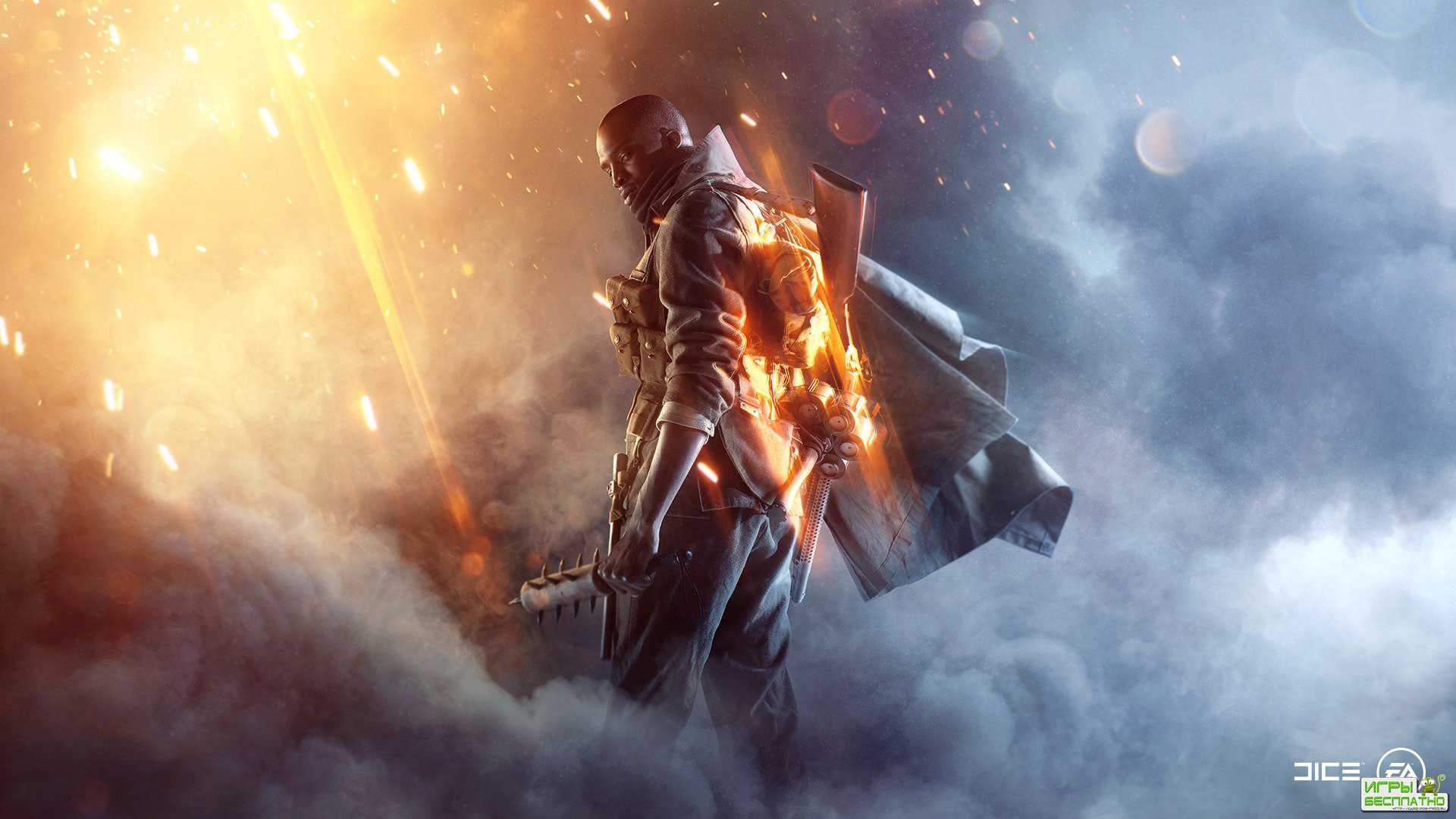 Новый Battlefield выйдет не раньше 2019