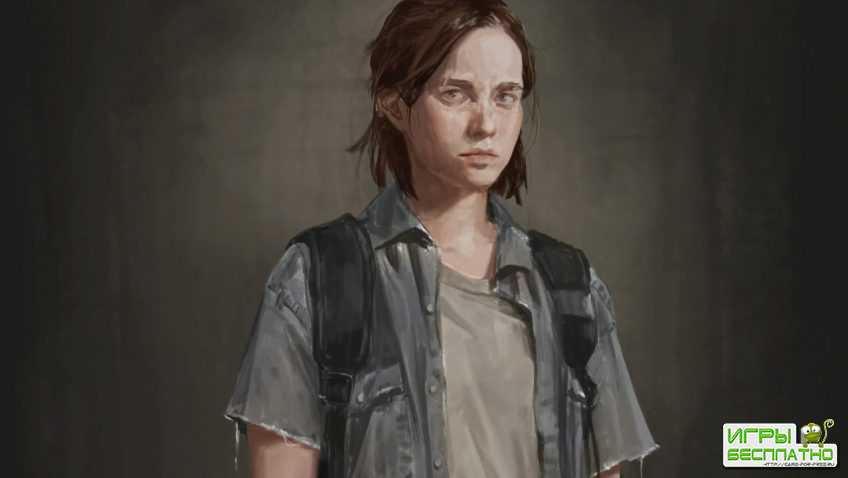 Все о The Last of Us: Part 2