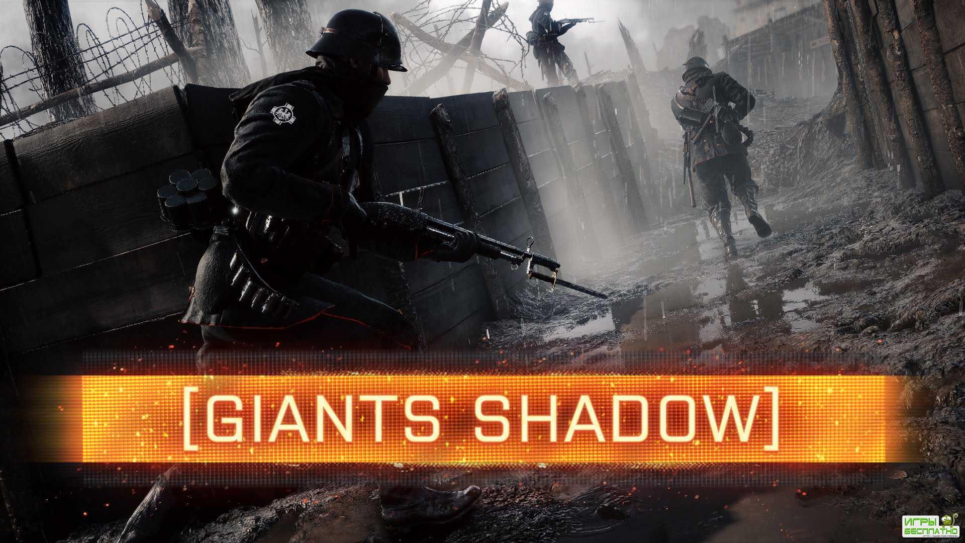 6 минут новой карты Giant's Shadow из Battlefield 1