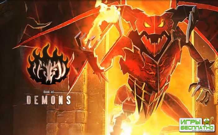 Геймплей Book of Demons