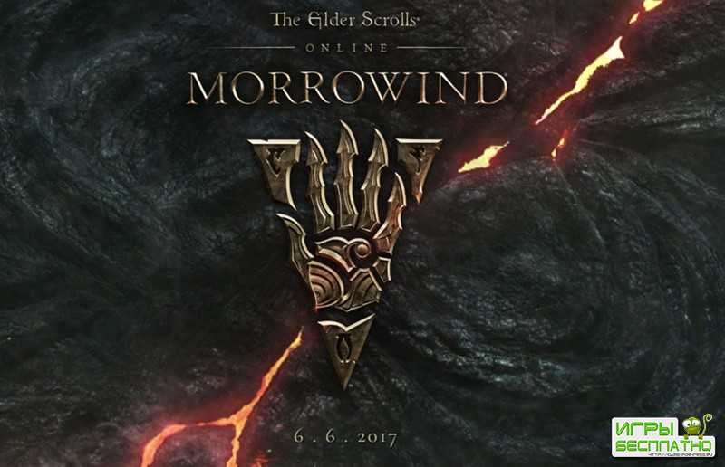 Ожидаемый анонс The Elder Scrolls Online: Morrowind