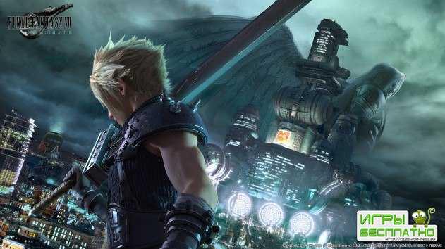 Square Enix отпраздновала юбилей