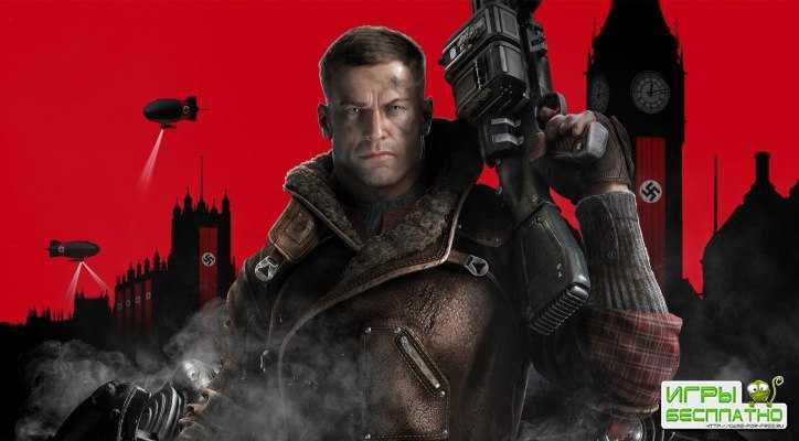 Новую игру авторов Wolfenstein: The New Order назвали абсолютно безумной